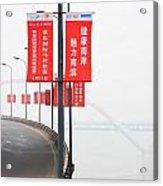 Urban Road In China Acrylic Print