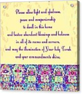 x Judaica House Blessing Prayer Acrylic Print