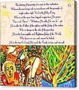 x Judaica Prayer For Rosh Hashanah  Acrylic Print