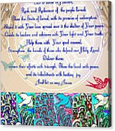 x Judaica Prayer For The State Of Israel Acrylic Print