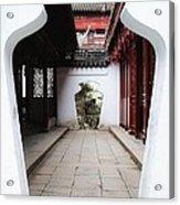 Yu Yuan Garden Path Acrylic Print