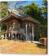 Zen Building In A Garden At A Sunny Morning Acrylic Print