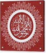 1st Kalimah - Mandala Design Acrylic Print