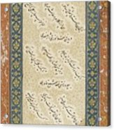 A Calligraphic Album Page Acrylic Print
