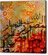 Allah Names Acrylic Print