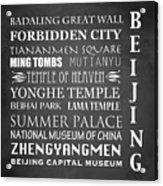 Beijing Famous Landmarks Acrylic Print