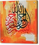 Bismillah Acrylic Print