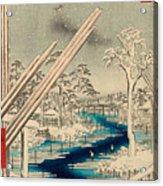 Fukagawa Lumberyards Acrylic Print