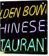 Golden Bowl Acrylic Print