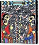 Gopiyan Acrylic Print