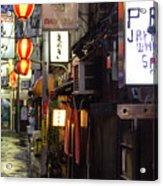 Izakaya Acrylic Print
