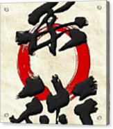 Japanese Kanji Calligraphy - Jujutsu Acrylic Print