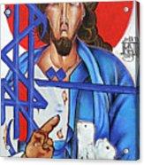 Jesus Tears Acrylic Print