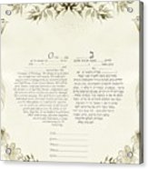 Love Birds Ketubah- Reformed Humanistic Version  Acrylic Print