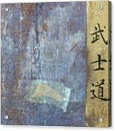 Ethical Code Of The Samurai  Acrylic Print