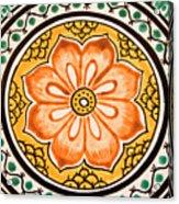 Mexican Tile Detail Acrylic Print