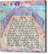 Physician Prayer- Hebrew Version Acrylic Print