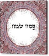 Shabat And Holidays- Passover Acrylic Print