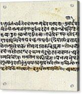 Sushruta Samhita, Ayurvedic Medical Acrylic Print