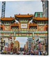 Washington D.c. Chinatown Acrylic Print