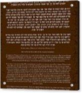Hebrew Prayer- Shema Israel Acrylic Print