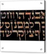 Hebrew Alphabet Acrylic Print