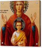 Virgin And Child Religious Art Acrylic Print