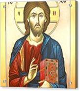Jesus Christ Acrylic Print