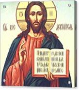 Jesus Christ Catholic Art Acrylic Print