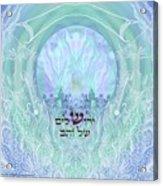 Jerusalem Of Gold Acrylic Print