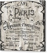 Paris Bistro  Acrylic Print