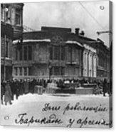 Russian Revolution, 1917 Acrylic Print