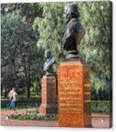 Yury Bashkin Garden Peterburg Acrylic Print