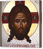 Jesus Christ God  Acrylic Print