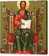 Jesus Christ Lord Savior Acrylic Print