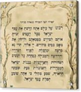 Hebrew Prayer For The Mikvah-woman Prayor Before Immersion Acrylic Print