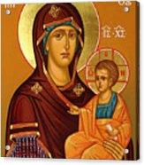 Mary Saint Art Acrylic Print