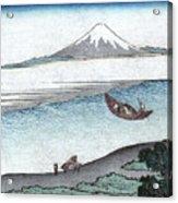 Mount Fuji Acrylic Print
