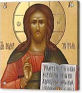 Jesus Christ Savior  Acrylic Print