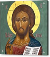 jesus Christ Son Of God Acrylic Print