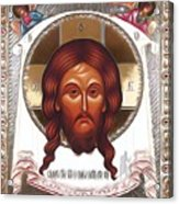 jesus Christ Son Of God Acrylic Print