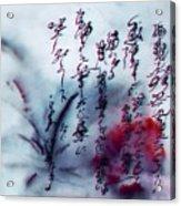 3rd Diminsion Of Faith  Acrylic Print