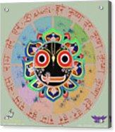 Jagannath Acrylic Print