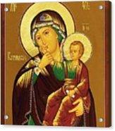 Virgin And Child Art Acrylic Print