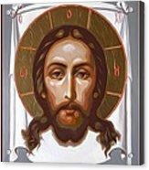 Jesus Christ Religious Art Acrylic Print