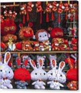 4420- Souvenir Shop Acrylic Print