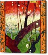 Flowering Plum Tree Acrylic Print