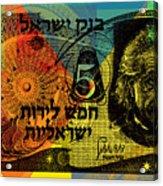 5 Israeli Pounds Banknote - Einstein Acrylic Print