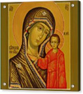 Mary And Child Religious Art Acrylic Print