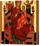 Saint Mary Christian Art Acrylic Print